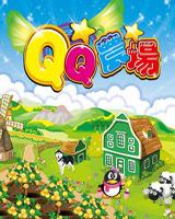 QQ空间农场