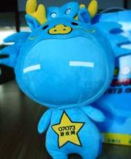 073蓝色发条仔竞拍