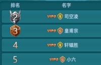 奇迹仙侠H5快速冲级攻略