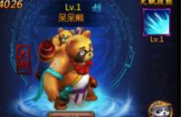真王H5骑宠怎么玩 宠物天赋玩法攻略