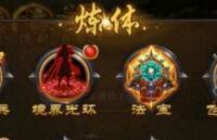 龙城霸业龙血武魂怎么玩 龙血武魂攻略