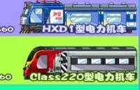中华铁路90级以上玩家必看高级教程