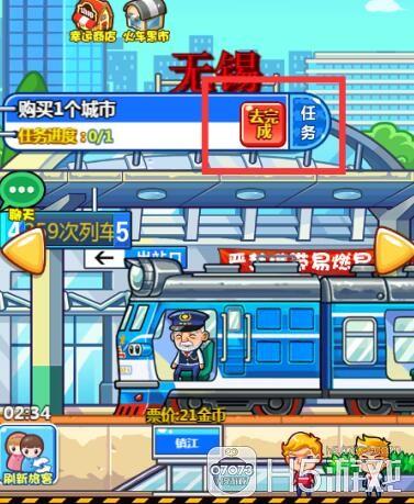 建立你自己的火车帝国 中华铁路H5快速入门指南