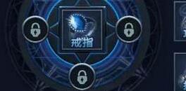 超强防御攻略 魔霸大陆h5神纹与宝石玩法详解
