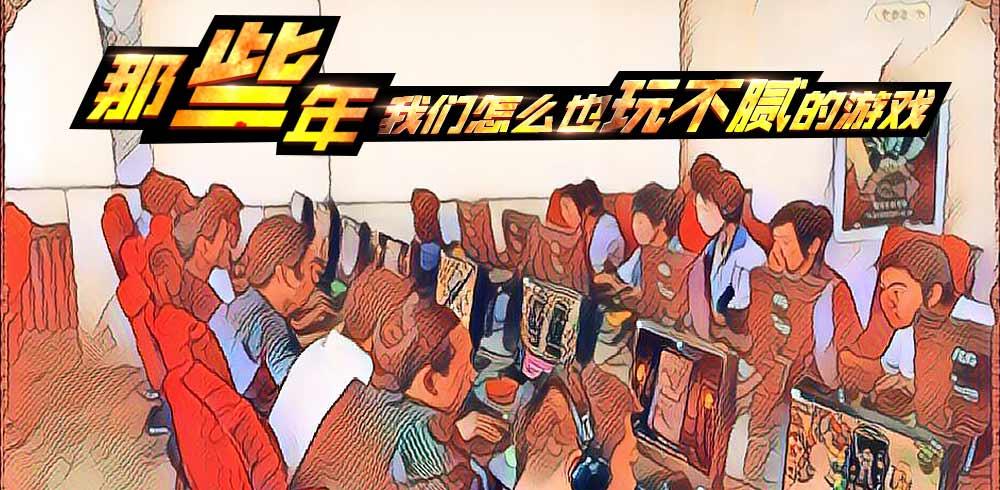 H5传奇游戏合辑