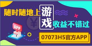 07073游戏盒(APP)无法使用QQ登录问题