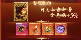纵剑仙界经验获取成倍增长 新玩家攻略指南