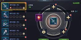 墨香情H5宝石如何镶嵌 提升装备属性攻略