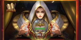 大天使之剑H5新增大师英灵塔等全新玩法
