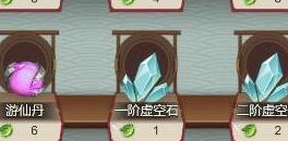 玄元剑仙一阶虚空石玩法详细攻略
