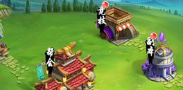 皇城战H5征战玩法是精髓主城玩法需探索