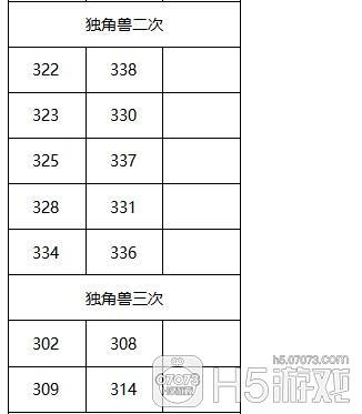 acf5340d6a0d276912e1468f570a19f6.jpg