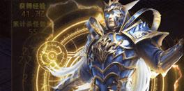魔界战记H5角色强化每日必做任务攻略