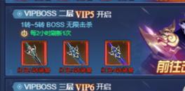 红颜霸业五大BOSS抢夺方式攻略
