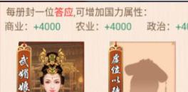 皇上吉祥2免费玩妃子与军机处38365bet体育在线