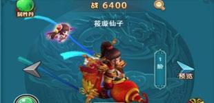灵山战记守护兽和坐骑的区别 守护兽培养攻略