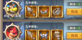 疯狂酋长狩猎的四种玩法攻略