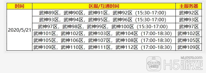 QQ截图20200521093536.png