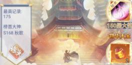 九州仙剑传法宝密钥如何获得 九州古塔探秘详解