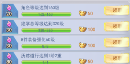 九州仙剑传快速获取元宝攻略
