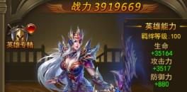 大天使之剑7月16日版本更新优化通知