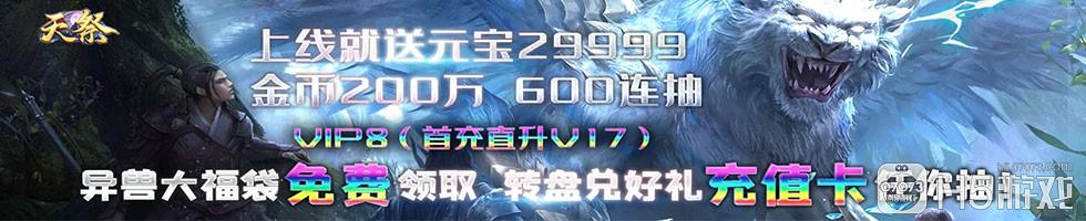 游戏专区980x200.jpg