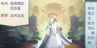 神兽进阶石如何获取 幻界传说虚空神殿关卡介绍