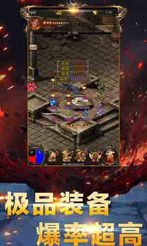 武圣传奇H5游戏截图