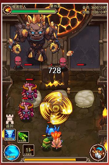 射击骑士团游戏截图