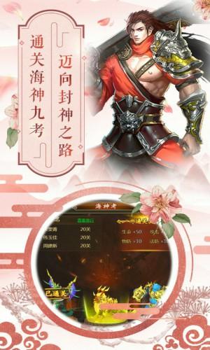斗罗大陆H5游戏截图