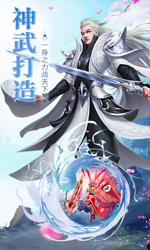 剑荡江湖游戏截图