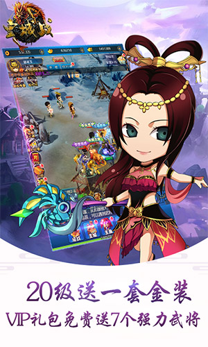 皇城战游戏截图