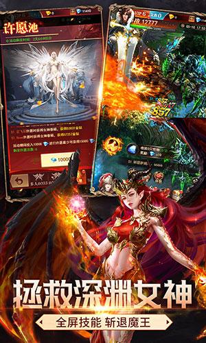 神龙猎手游戏截图