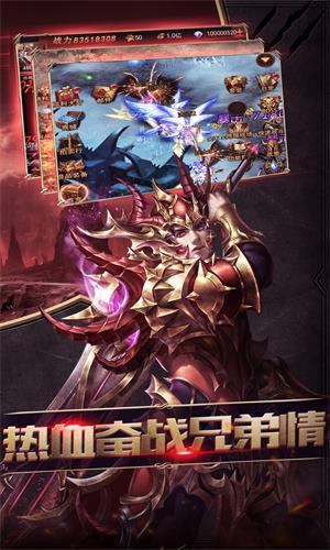 大天使之剑H5游戏截图