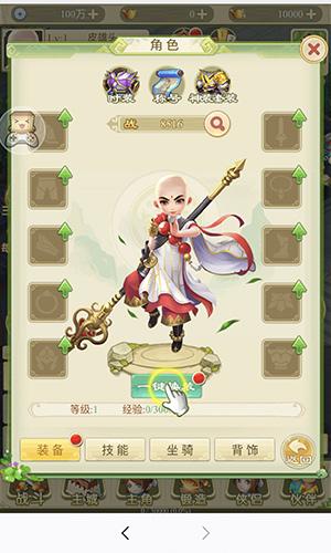 神道游戏截图