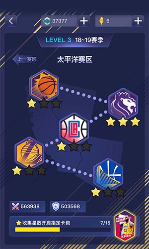 美职篮(NBA)英雄游戏截图