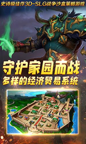 女神的斗士飞升版游戏截图