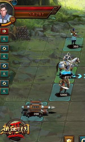 热血三国3游戏截图