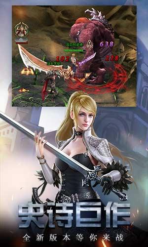 勇者传说2暗黑崛起游戏截图