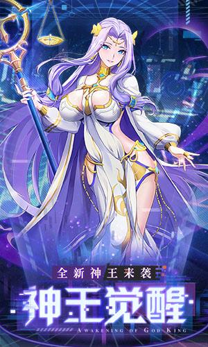 苍之女武神游戏截图