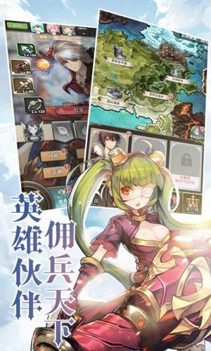绯雨骑士团2游戏截图