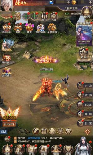 女神联盟:契约游戏截图