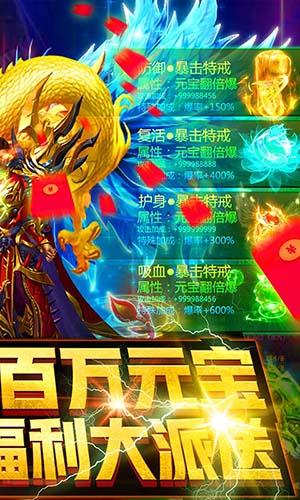 梦幻大陆游戏截图